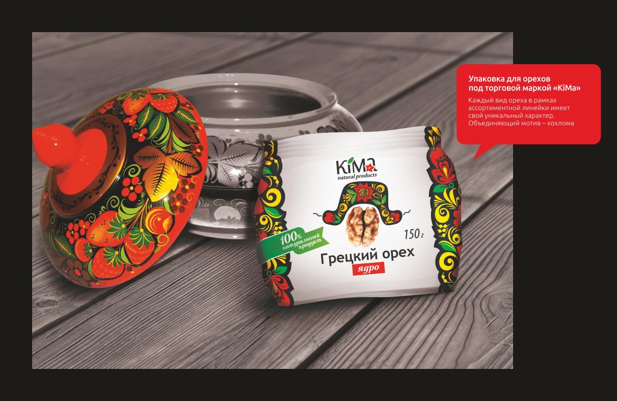 Упаковка для орехов под торговой маркой «КiМа»