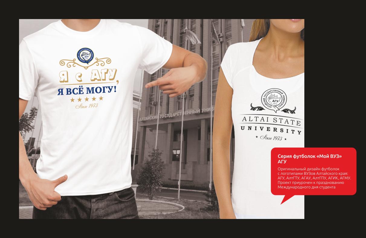 футболок с логотипами печать футболок